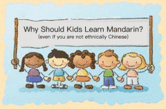5 Reasons Why Every Kid Should Learn Chinese
